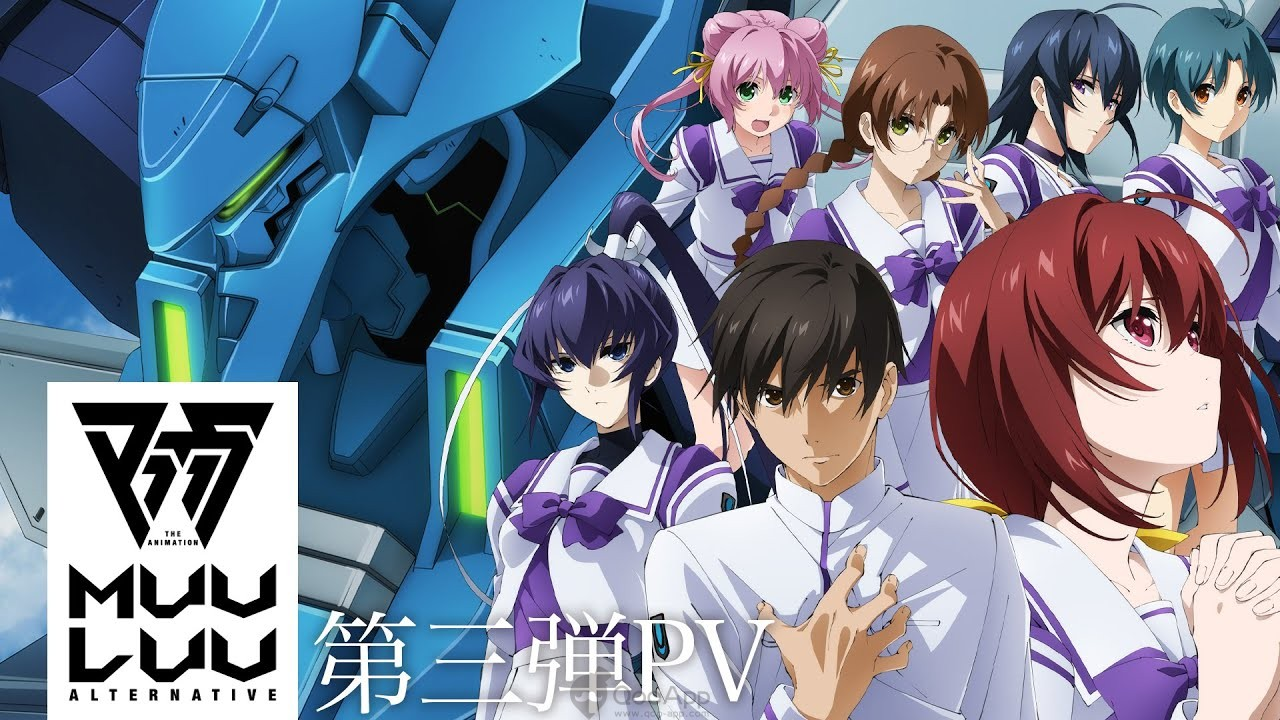 Cover image of Muv-Luv Alternative