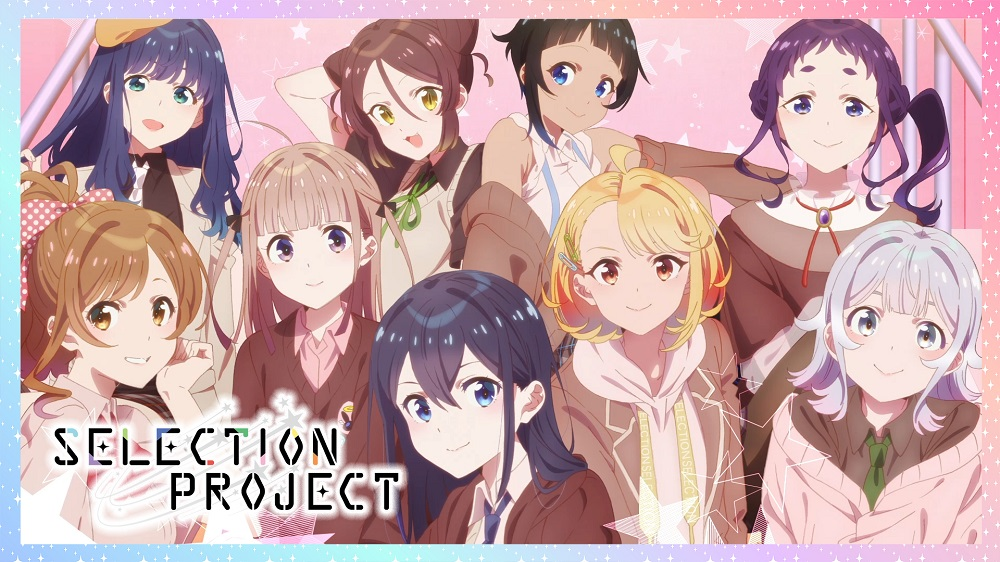 Cover image of Selection Project