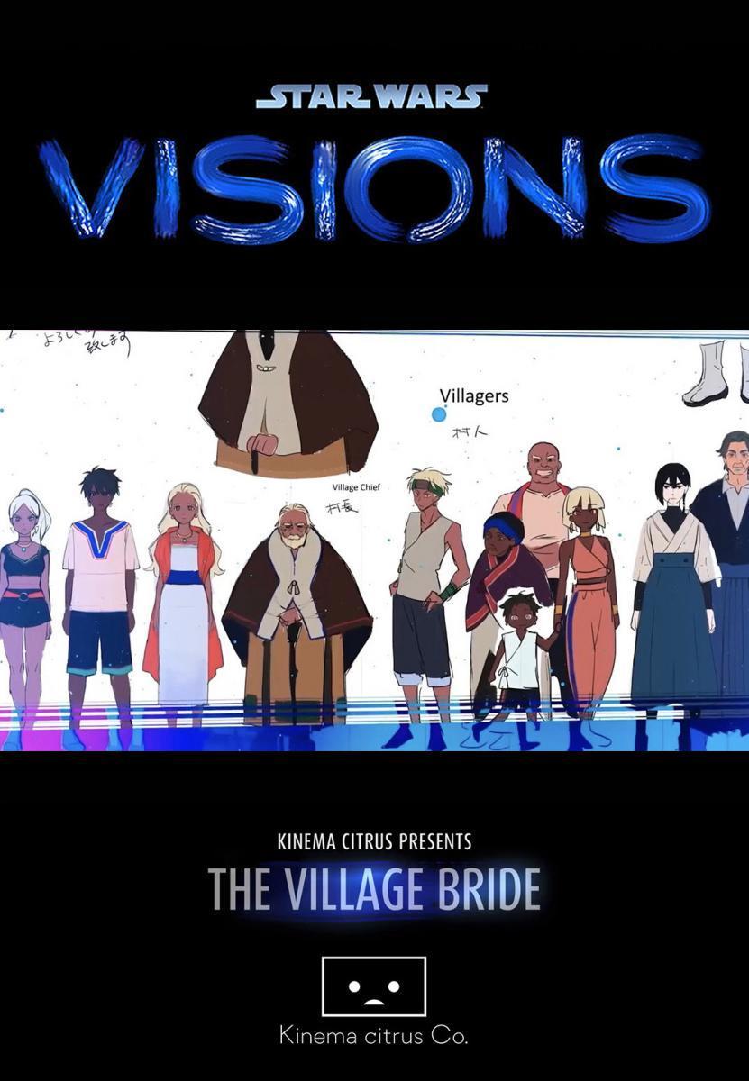 Star Wars: Visions (Dub) poster
