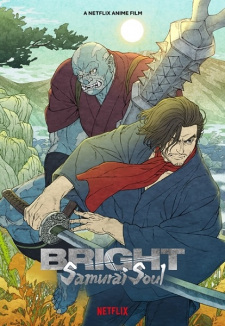 Poster of Bright: Samurai Soul (Dub)