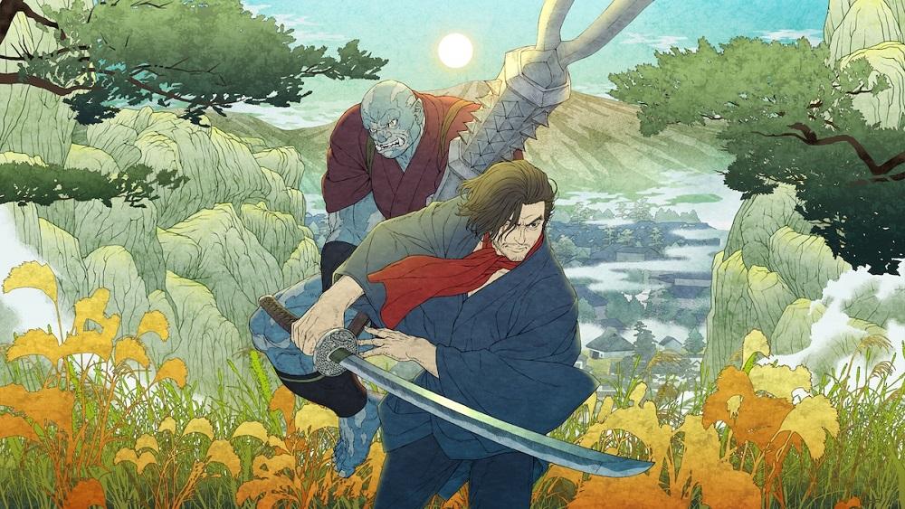 Cover image of Bright: Samurai Soul