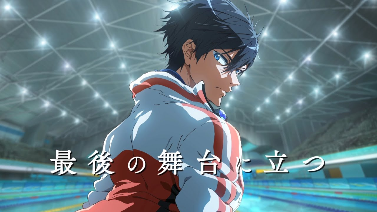 Cover image of Free! Movie 4: The Final Stroke
