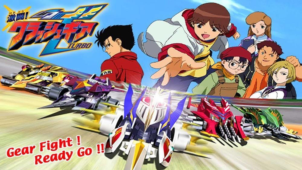 Cover image of Gekitou! Crush Gear Turbo