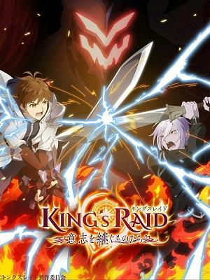 King's Raid: Ishi wo Tsugumono-tachi (Dub)