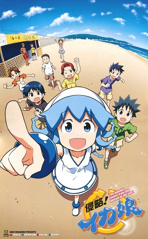 Poster of Squid Girl - OVA