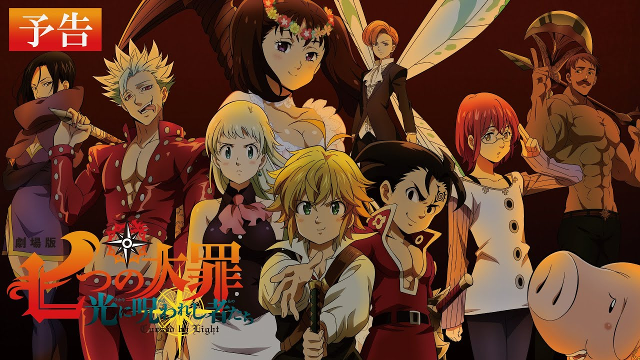 Cover image of The Seven Deadly Sins: Cursed by Light