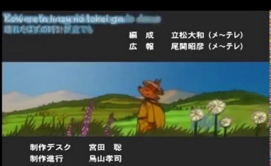 Cover image of Kaiketsu Zorori