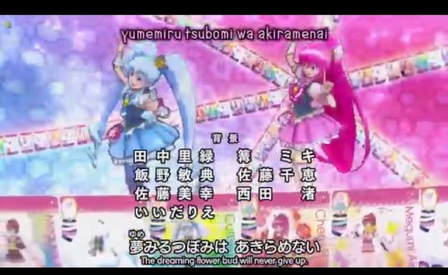 Cover image of HappinessCharge Precure!