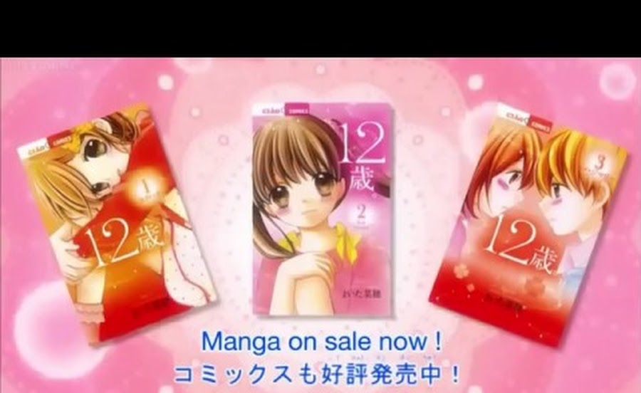 Cover image of Age 12: Kiss; Hate; Love - OVA