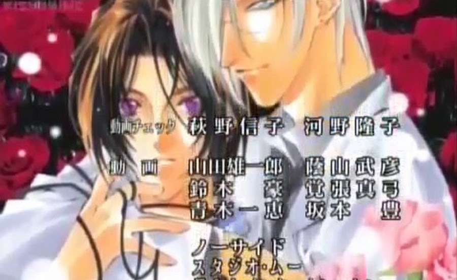 Cover image of Descendants of Darkness (Dub)