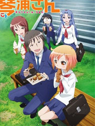 Poster of The Troubled Life of Miss Kotoura