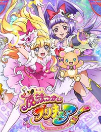 Poster of Maho Girls Precure!