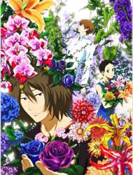 Natsuyuki Rendezvous poster