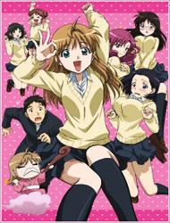 B Gata H Kei: Yamada's First Time (Dub) poster