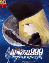 Ginga Tetsudou 999: Glass no Clair poster