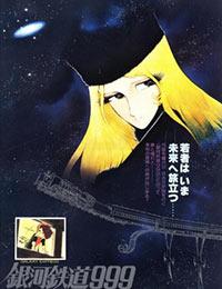 Ginga Tetsudo 999 poster