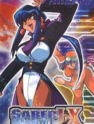 Saber Marionette J to X (Dub) poster