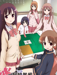 Saki - Episode of Side A poster