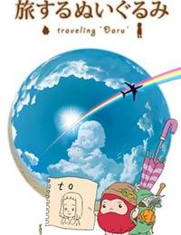 Traveling Daru poster