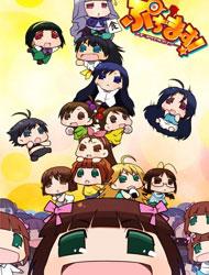 Poster of Puchimas!: Petit iDOLM@STER