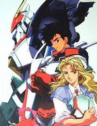 Poster of Kikou Senki Dragonar