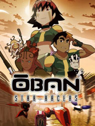 Oban Star Racers (Dub) poster