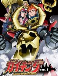 Great Sky Demon Dragon Gaiking poster