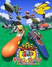 Digimon - Grand Prix - CG Toei Animation Festival poster