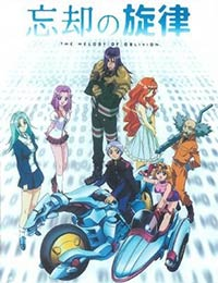 Poster of Melody of Oblivion (Dub)