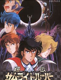 Poster of Ronin Warriors OAV
