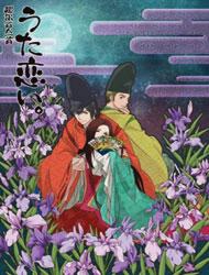 Utakoi poster