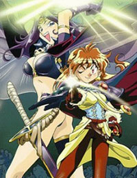 Slayers: The Motion Picture (Dub)
