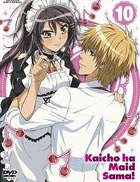Poster of Maid-Sama! It's an extra! (Dub)