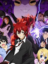 Poster of Cuticle Detective Inaba