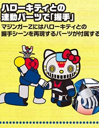Poster of Mazinger Z x Hello Kitty x Chougoukin Original Short Anime