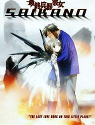 Poster of SaiKano