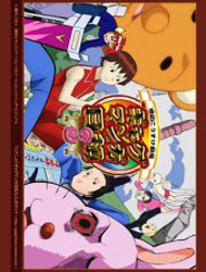 Poster of Gyagu Manga Biyori 3