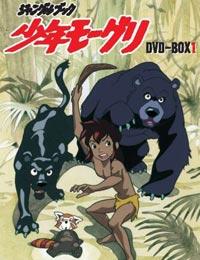 Poster of Jungle Book Shounen Mowgli (Dub)