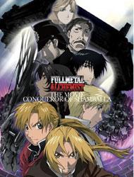 Fullmetal Alchemist: The Movie - Conqueror of Shamballa (Dub) poster