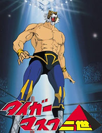 Poster of Tiger Mask II