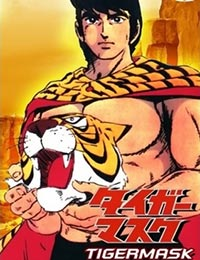 Poster of Tiger Mask