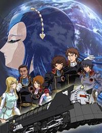 The Galaxy Railways 2