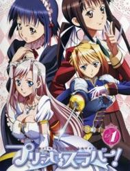 Princess Lover! ~Otome no Himitsu~