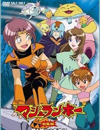 Poster of Kokoro wo Chikara ni