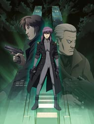 Poster of Ghost in the Shell: Stand Alone Complex - Solid State Society