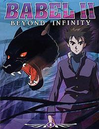 Babel Nisei (2001) (Dub) poster