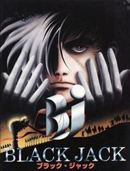 Black Jack the Movie (Dub)