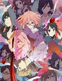 Poster of Kyoukai no Kanata Mini Theater