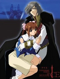 Poster of ICE: The Last Generation (Dub)