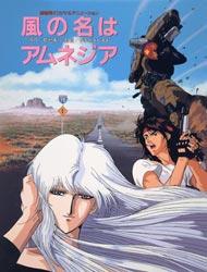 Kaze no Na wa Amnesia (Dub) poster
